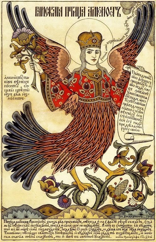 Bird of Paradise Alkonost. Ivan Bilibin