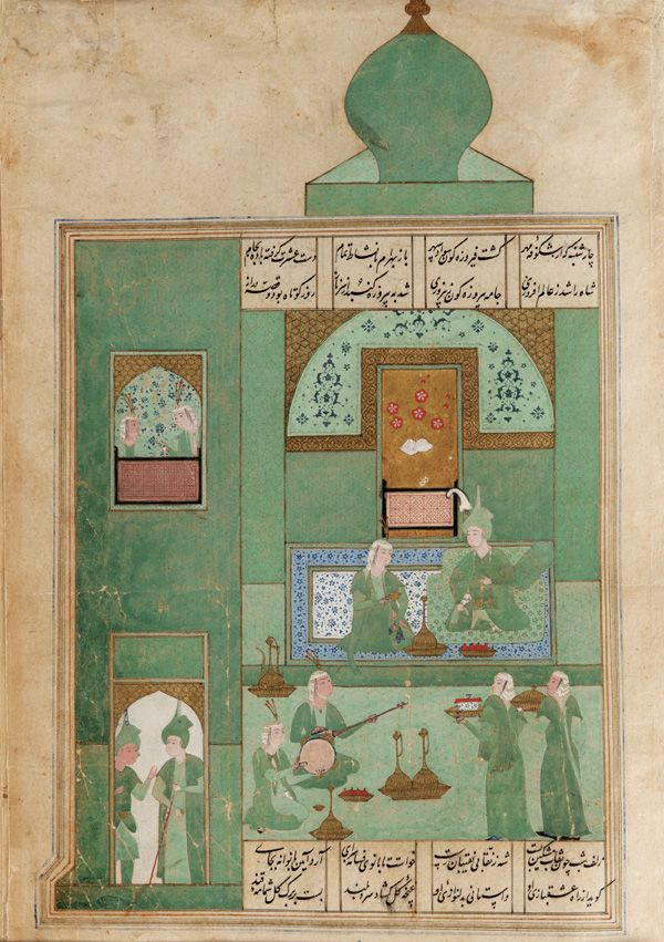 Folio from a Khamsa by Nizami, Bahram Gur in the turquoise-blue pavilion on Wednesday; Safavid period Iran, 1548