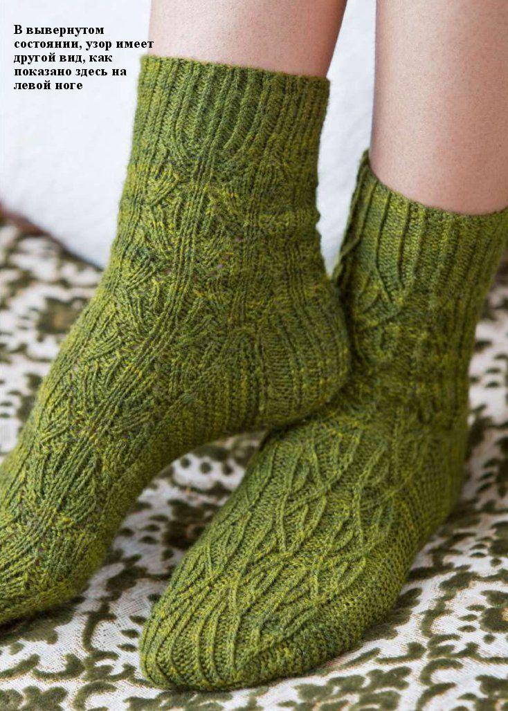 Вязание двусторонних носков Portreath