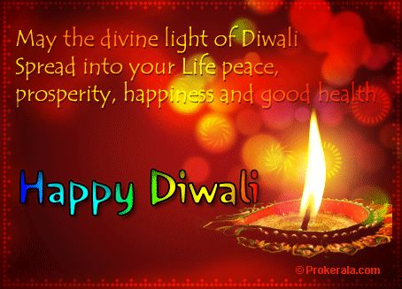 Download the Best Happy Diwali / Deepavali Animated & 3D Greeting Card, Image & Picture With Best Wishes.