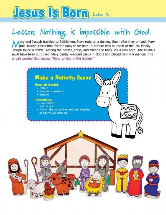 My Nativity Scene Craft teaches students that nothing is impossible with God. PLUS it includes fun, color-able cut-outs, so they can make their own Nativity scenes! Click on the image for the rest of the FREE craft.