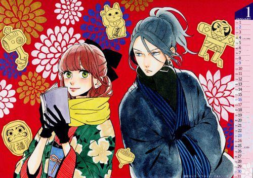 Special 2016 calendar for margaret comics: January Yamamori´s sensei collaboration: Tsubaki Chou Lonely Planet