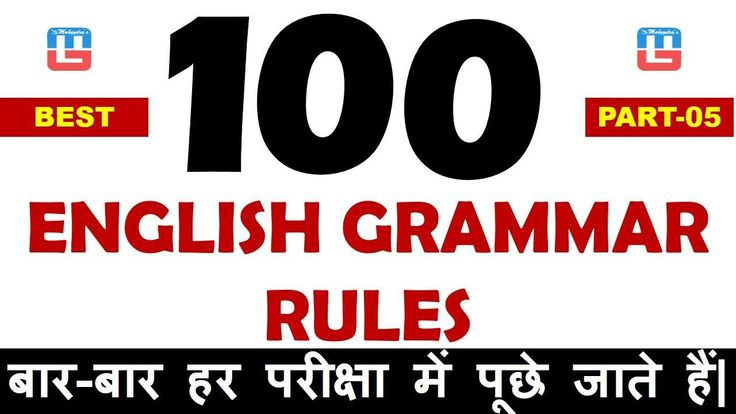 #Watch #Live Session Of #English Now 100 English Grammar Rules   English   SSC CHSL   CGL   Other Competitive Exams   5:00 PM  https://www.youtube.com/watch?v=o88Oqwnp8Ik