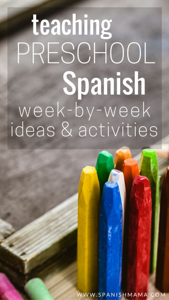 Week by week ideas, songs, games, and activities for teaching a preschool Spanish class. Teach with authentic songs, and learn language through words in context through stories. #preschoolspanish #spanishathome #freepreschoolspanish #preschoolspanishlessons
