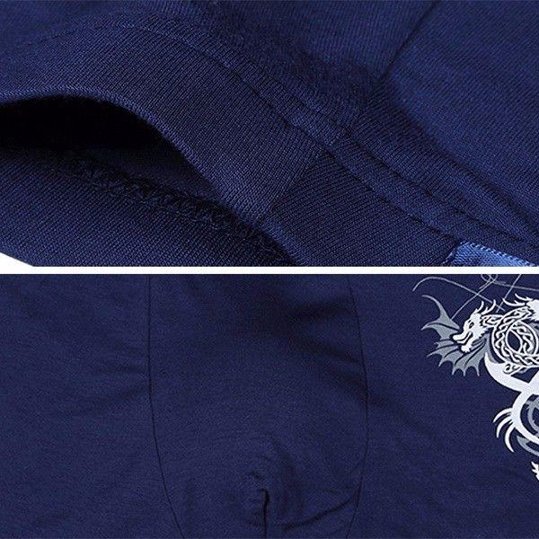 Mens Double Dragon Printing Soft Modal U Convex Boxers Comfortable Underwear at Banggood