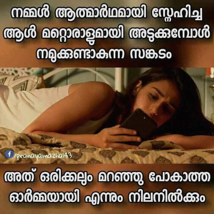 Featured image of post Selfish Quotes Malayalam