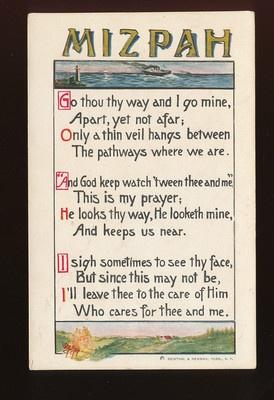 Mizpah Jewish Greeting Poem old Vintage c1909 Judaism Postcard-ddd732