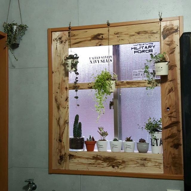 r.t.m.mamaさんの、バス/トイレ,観葉植物♡,余った木材,いいね&フォローありがとうございます☆,サボテンクラブ☺︎,樹脂粘土くらぶ,DIY向上委員会,のお部屋写真
