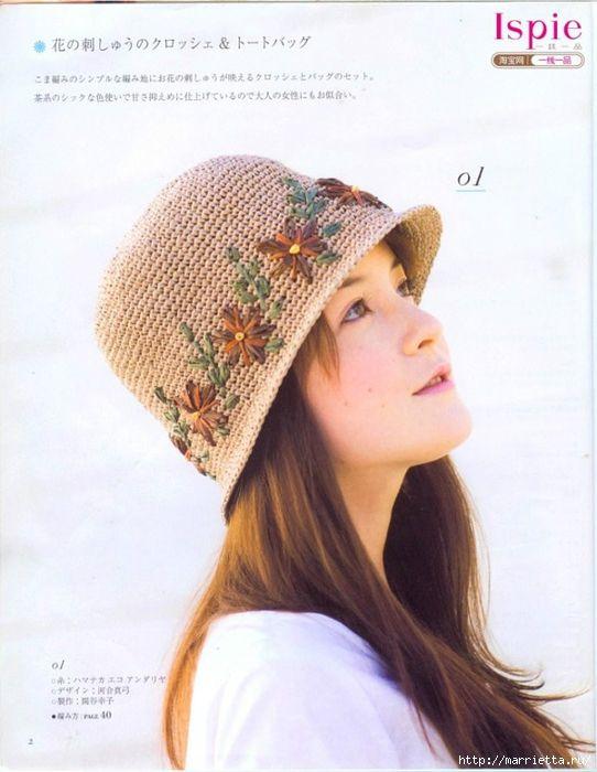 Sombreros del ganchillo y bolsas.  Japanese Journal of esquemas (542x700, 239KB)