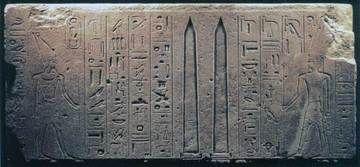 고대의 외국인 이론가는 외계인이 때문에 정교하고 숙련 된 장인의 많은 이집트의 구조를 만들어 있다고 생각합니다. 프리메이슨 사회에 연결된 신비가 있었다. 일부는 사회가 사회의 미래 회원뿐만 아니라 따르지 고대 이집트인과 문화에 가져온 영향을 영향을 믿습니다. 사람들은 오래 전부터 나일강의 신비를 밝히기 위해 노력 해왔다. 어떻게 그들은 이집트의 오벨리스크에 대해 폭로했다?