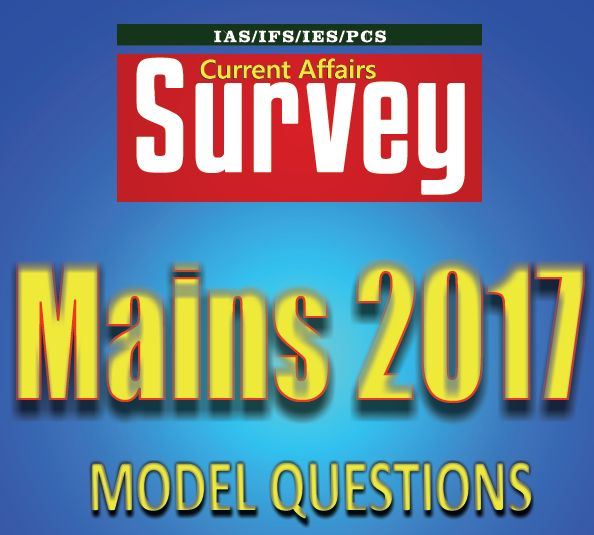 UPSC Mains 2017 Model Questions Paper PDF Download     Hello Friends, Today we are sharing with you UPSC Mains 2017 Model Questions Pap...