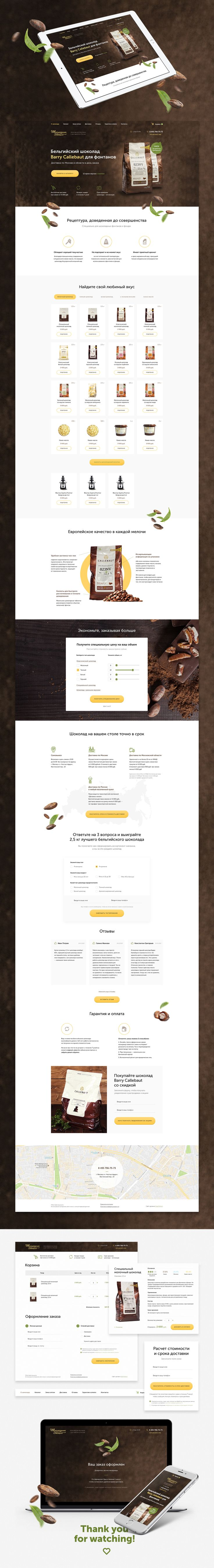 """Check out my @Behance project: """"Landing page for Belgium chocolate Barry Callebaut"""" https://www.behance.net/gallery/52773479/Landing-page-for-Belgium-chocolate-Barry-Callebaut"""