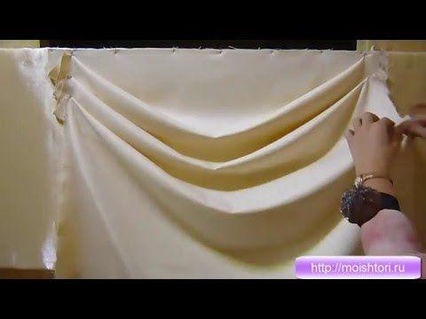Сваг с вертикальным плечом / SWAG vith vertical shoulder - YouTube