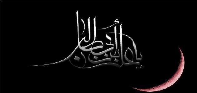 جهاد علي بن أبي طالب وشجاعته Arabic Calligraphy Calligraphy