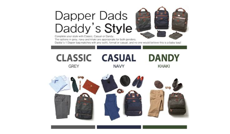 Function meets STYLE! For dapper dads. ;) Available at www.kidsberry.com.au