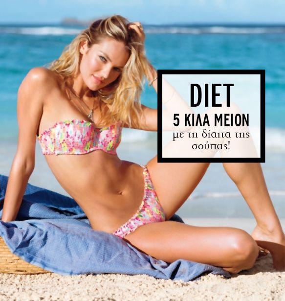 diet__