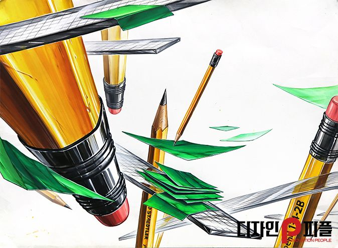 중앙대 기초디자인 <연필+녹색종이+투명자>- 피플미술학원3
