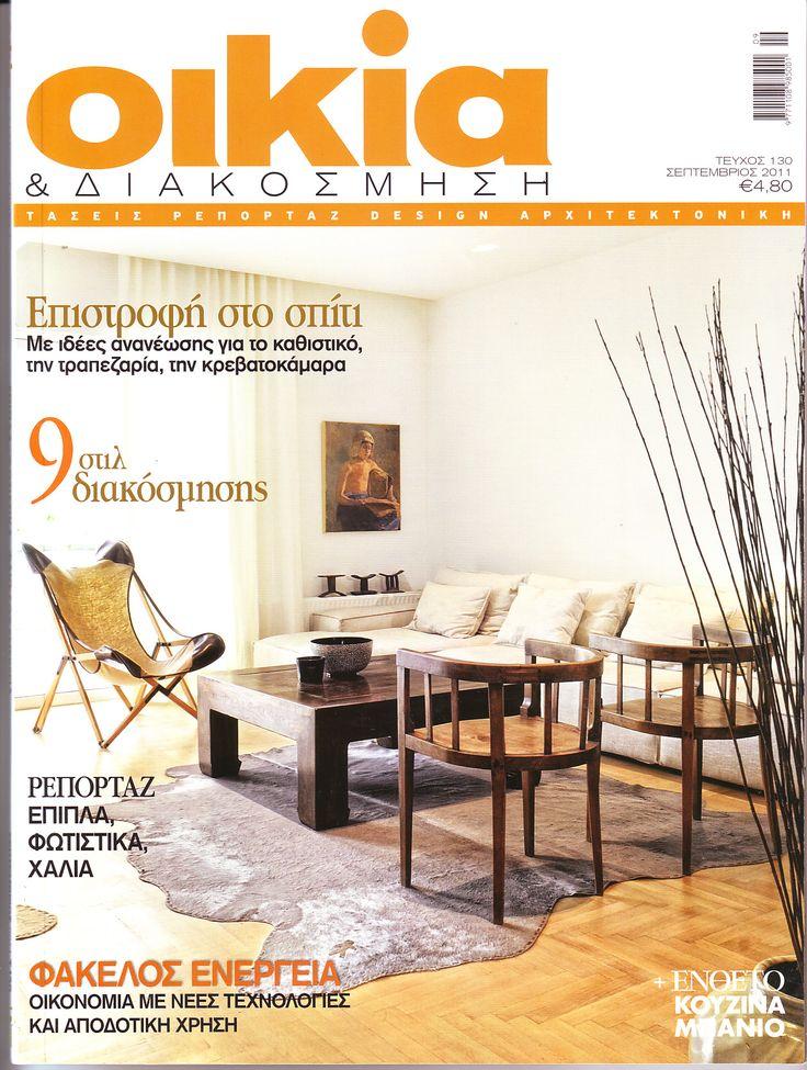COVER OF MAGAZINE 2011