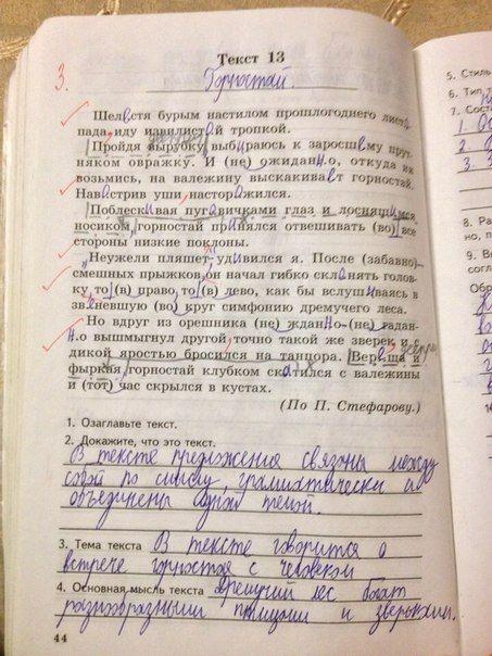 Нифантьев цветкова химия 10-11 класс гдз