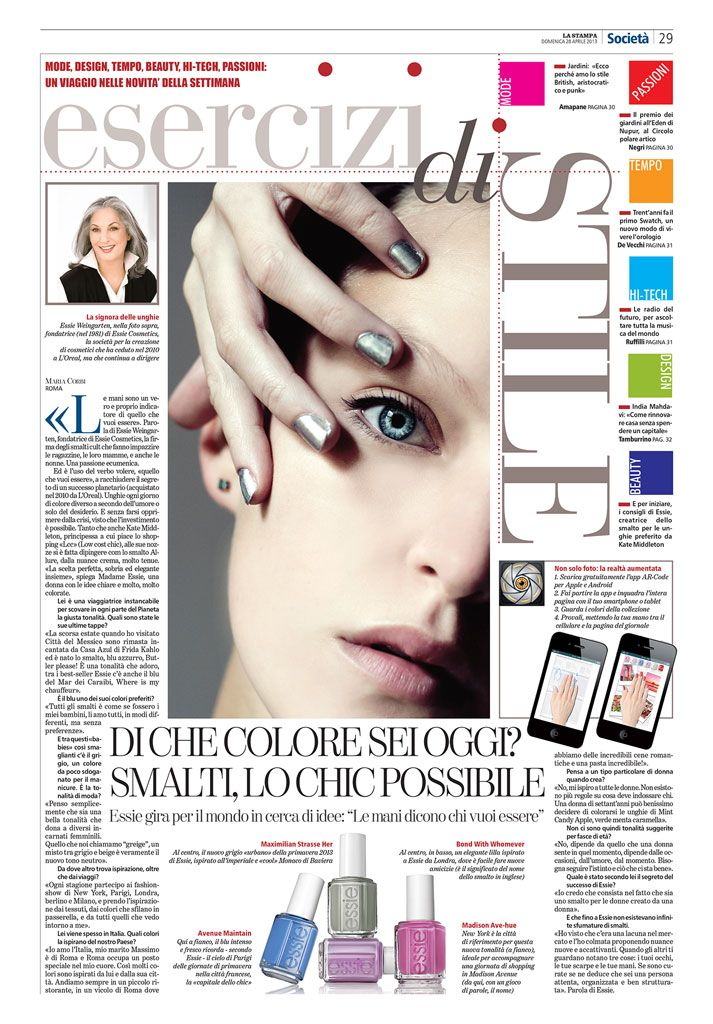 Essie - Augmented Reality try on of the new nuances of Essie's nail polish. Frame this picture with AR-Code, place your hand on the picture as shown in Augmented Reality and try all the polish colors on your nails! Published on the italian newspaper La Stampa.