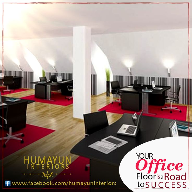 Your office floor is a road to success. make it beautiful.  Product : Office furniture http://www.humayuninteriors.com/furniture/ Call us +021-34964523 , 34821297 , 34991085 Shop no: CA-5,6,7 hassan center, University Road Gulshan-e-Iqbal Karachi Pakistan  #Banquets_carpets #Commercial_carpets #Office_carpets #Berber_carpets #Loop_carpets #Highpile_carpets #Masjid_carpets #Contemporary_rugs #Area_rugs #Centerpieces #Abstract_modern_rugs #Marquee #Shadihallmarquee #Vinyl #Woodenfloorng…