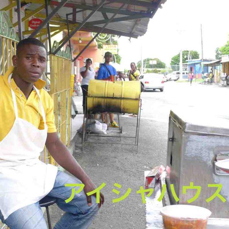 ジャマイカ★Jamaica〜キングストンは今日も熱い -2ページ目