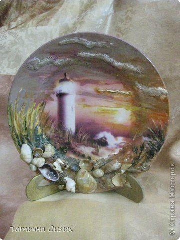 Декор предметов Декупаж Морские тарелочки Ракушки Салфетки фото 2