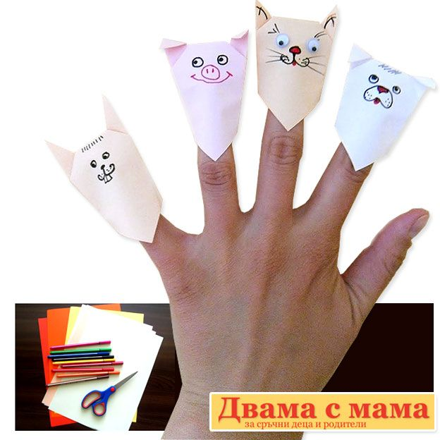 origami puppets. Good thing it has pictures because I don't know how to read Russian(?).