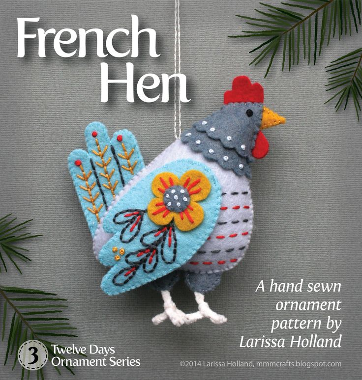mmmcrafts - French Hen ornament pattern. Number three in the Twelve Days ornament series.