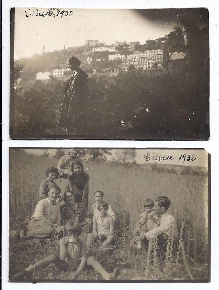 GREECE EDESSA GREEK PEOPLE POSING LOT OF 2 OLD SMALL PHOTOS 1930/32