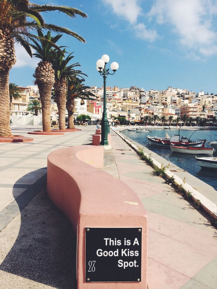 Port of Sitia,Crete,Greece