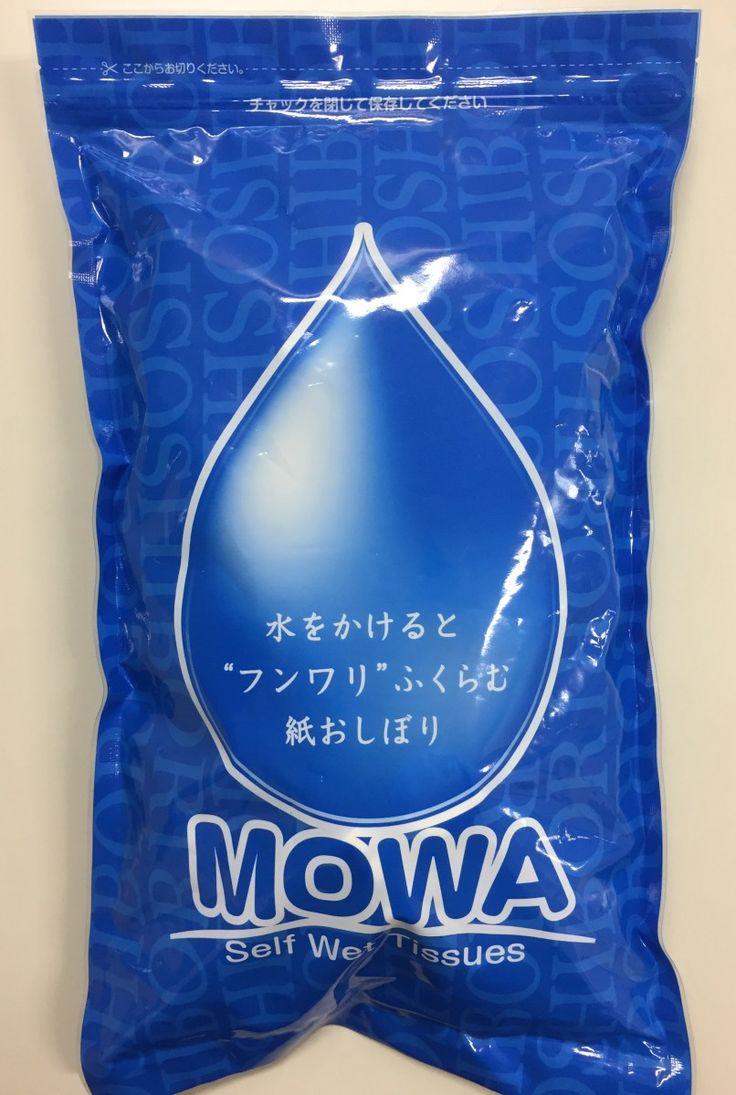 """水かけると""""フンワリ""""ふくらむ紙おしぼり MOWA"""