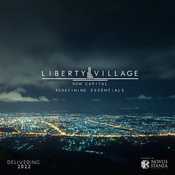 يعد كمبوند ليبريتي فيلادج الجديد الذي سوف يقام بالعاصمه الاداريه الجديده من الاماكن المميزه والرائعه التي سوف يرعاها شركه Liberty Village Lockscreen Screenshot