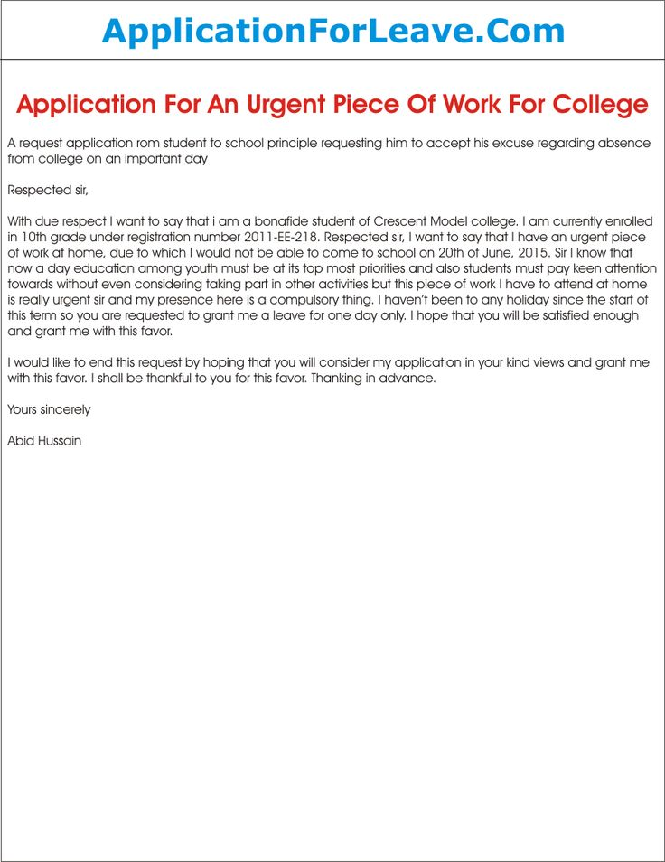 letter writing for leave application college writefiction web - school leave application