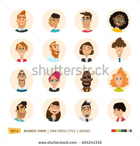 People avatars collection  - stock vector
