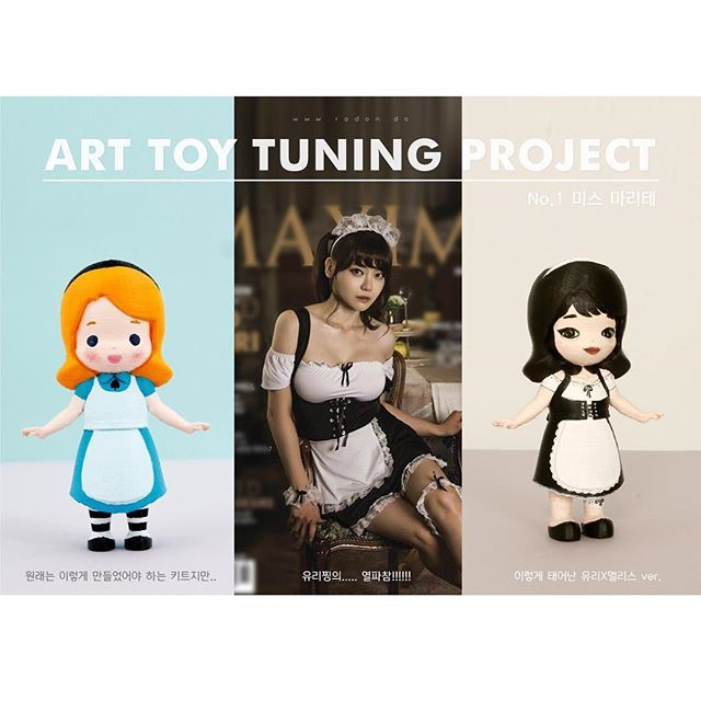 Oh She is so HOT ;) The hottest Alice ever!! You can tune ArtTOY by yourself if you want. Adorable Art Toy Coloring Kit from RADON. Please contact us through RADON homepage ;) #Arttoy #3Dprinting #DIY #Coloring #3D #project #littleprince #RADON #Hobby #Alice #Redhood #cute #color #Seoyuri #maid #blackwhite #tune
