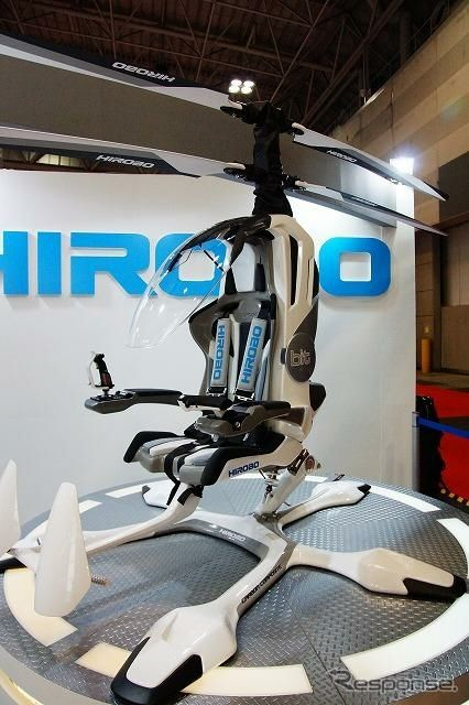 Silent, single-person helicopter from Hirobo. Yes please.