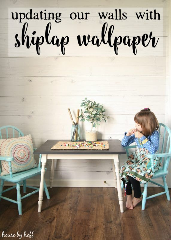 Updating Our Walls With Shiplap Wallpaper via House by Hoff