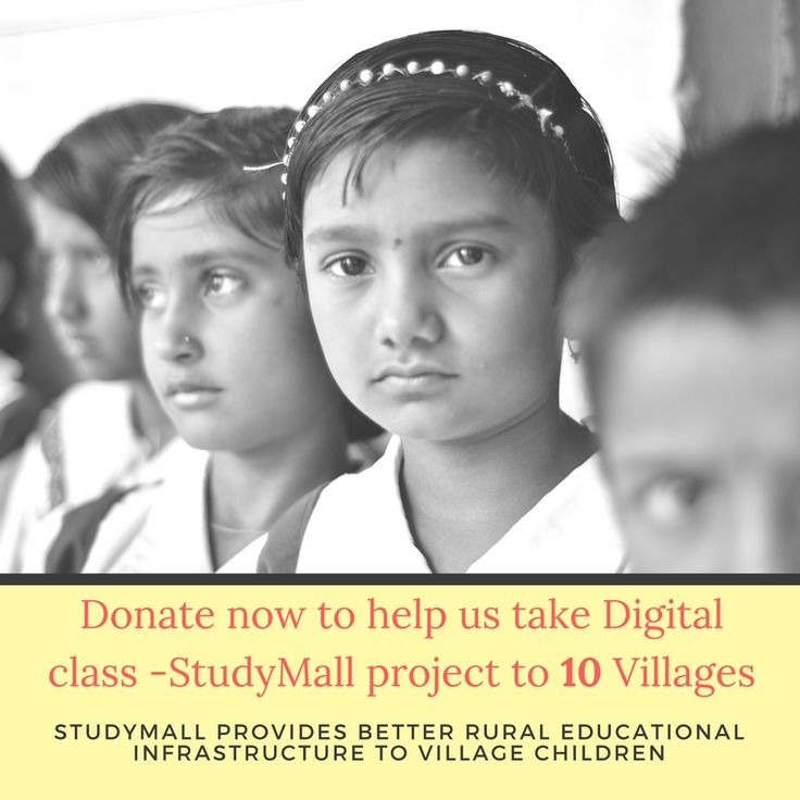 Donate now & help 10 villages to get better educational infrastructure. If for some reason you cannot donate now, support us by sharing our campaign.
