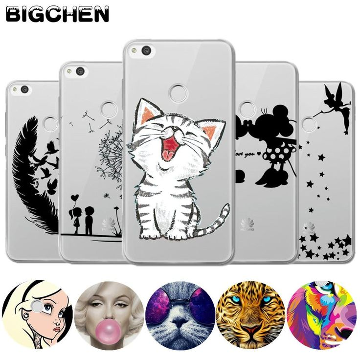 Huawei P8 Lite 2017 Case 5.2 inch Painted Soft TPU Phone Case Silicone Cover For Huawei P8 Lite 2017 Cover Protective Back Cover