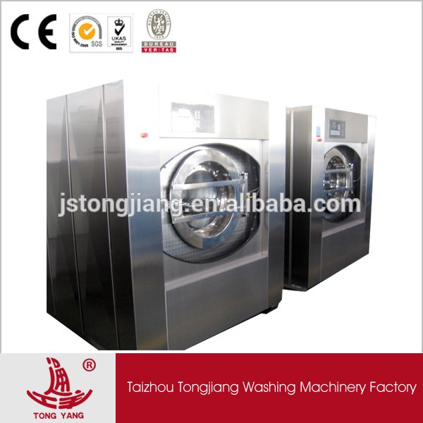 Hotel / laundry / hospital industrial washer and dryer prices: washing and dry machine prices #All_In_One, #Laundry