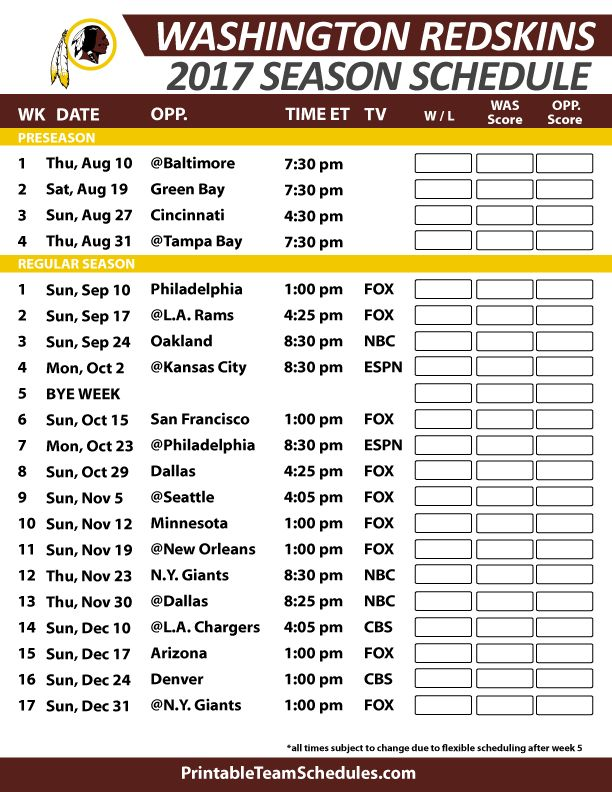 Washington Redskins Football Schedule 2017