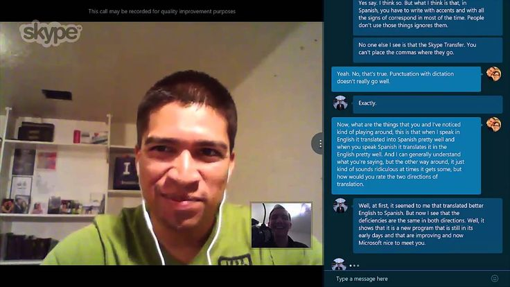 """Hands On: Skype Translator   This is a pretty good demo. It's getting close. It still is not quite """"there"""" yet. But, it's getting close."""