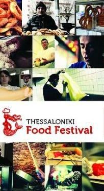thessaloniki food festival