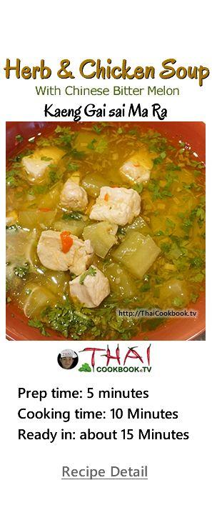 how to make lau thai soup