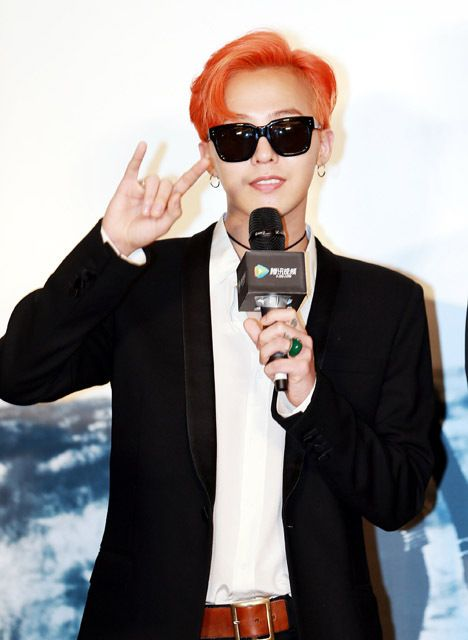 G-Dragon | MADE Tour Press Conference in Shanghai (150620)