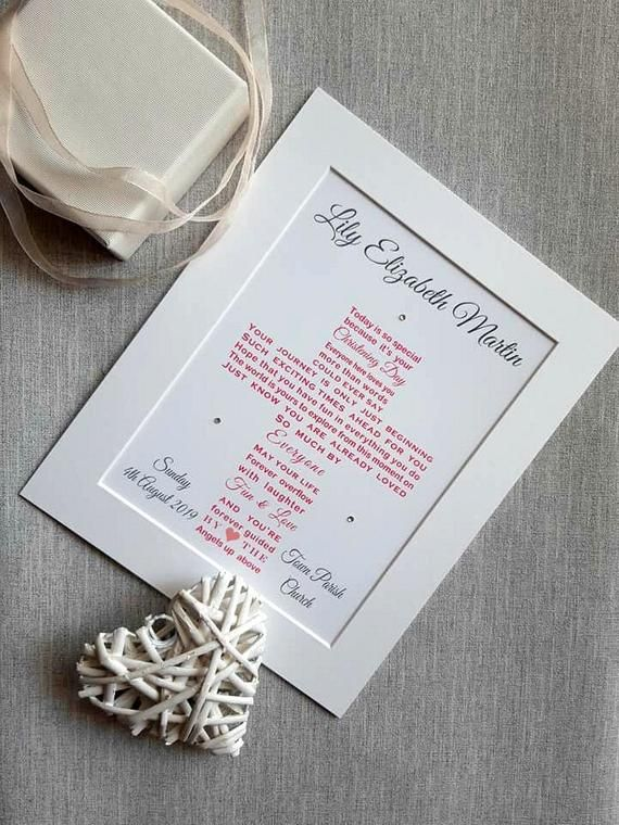 Your Christening Present Unframed Baptism Gift Peronalised Twins Christening Poem Unique Nursery Decor Personalised Print In 2020 Christening Poems Christening Present Christening