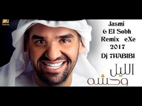 al jasmi - 6 al 9ob7 - Remix eXe 2017 Dj 7HABIBI