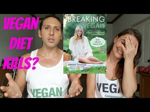 Vegan Diet WARNING | Jordan Younger | Breaking Vegan - YouTube. This video is for those of you who are NEW to veganism, as well as those who confuse the true meaning of a Vegan lifestyle and a diet! If you claim you're an ex-vegan, you were never vegan to begin with.