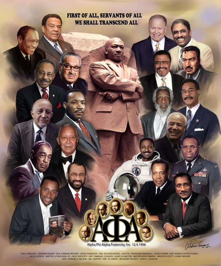 Members of Alpha Phi Alpha Fraternity, Inc: Paul Robeson, Andrew Young, Senator Edward Brooke, Eddie Robinson, Senator Roland Burris, Thurgood Marshall, Rosey Grier, Adam Clayton Powell, W.E.B. DuBois, Martin Luther King, Dick Gregory, Emmanuel Cleaver, Duke Ellington, David Dinkins, Winston Scott, Lenny Wilkins, Johnnie E. Wilson, Hill Harper, Al Green, Benjamin Hacker, John H. Johnson and the founders of the organization.